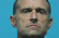 Grapevine Man Arrested in Keller for 3rd or MORE Driving While Intoxicated! - 4 Arrested at Kohl's for Organized Crime!